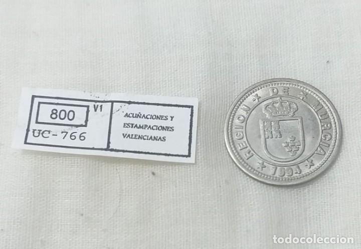 Reproducciones billetes y monedas: 4 MONEDAS ACUÑACIONES VALENCIANAS DE MURCIA. - Foto 12 - 217959336
