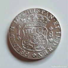 Reproducciones billetes y monedas: 1753 MONEDA 8 REALES FERNANDO VI. CECA MEXICO - 38.MM DIAMETRO - 27.20.GRAMOS. Lote 217981687