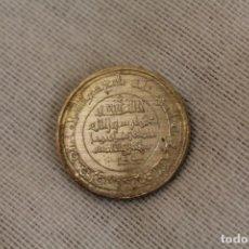 Reproducciones billetes y monedas: MONEDA ARABE REPLICA PLATA. Lote 218136482