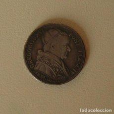 Reproducciones billetes y monedas: MONEDA PAPAL DE 1834 DEL PAPA GREGORIO XVI. Lote 219466066