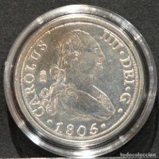 Reproducciones billetes y monedas: REPRODUCCIÓN MONEDA PLATA 8 REALES 1805 MADRID CARLOS IV ESPAÑA METAL CON BAÑO DE PLATA PURA. Lote 220569613