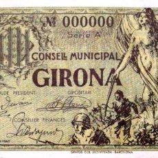 Riproduzioni banconote e monete: BILLETE 1 UNA PESETA PESSETA CONSELL MUNICIPAL GIRONA - ABRIL 1937 - FACSIMIL FNMT REPRODUCCION. Lote 221144388