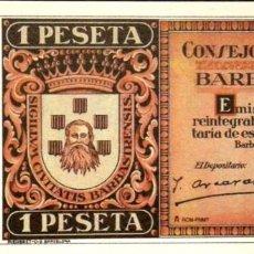 Riproduzioni banconote e monete: BILLETE 1 UNA PESETA CONSEJO MUNICIPAL BARBASTRO - 18 AGOSTO 1937 - FACSIMIL FNMT REPRODUCCION. Lote 221148141