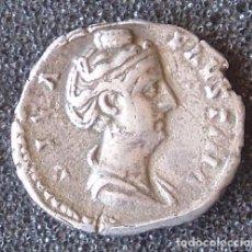 Reproducciones billetes y monedas: DENARIO DE FAUSTINA LA MAYOR 2,94 GR.. Lote 221439548