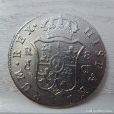 Reproducciones billetes y monedas: MONEDA 8 REALES DE FERNANDO VII 1811. Lote 221619437