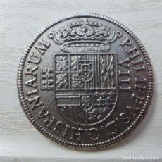 Reproducciones billetes y monedas: MONEDA 8 REALES DE FELIPE V. Lote 221622327
