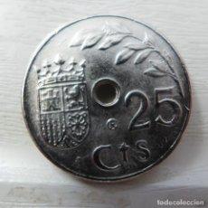 Reproducciones billetes y monedas: MONEDA 25 CENTIMOS 1937. Lote 221623001