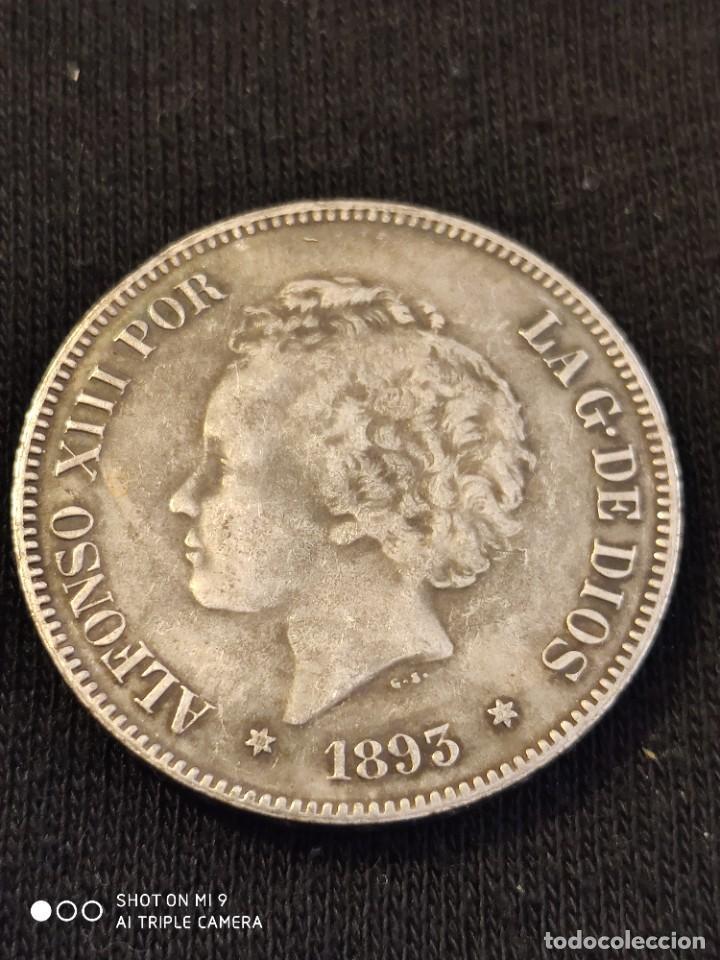 MONEDA 5 PESETAS ALFONSO XIII, 1883 PG. (Numismática - Reproducciones)