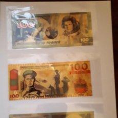 Reproducciones billetes y monedas: 60-LOTE DE COLECCION DE BILLETES ORO 24 K. Lote 221835443