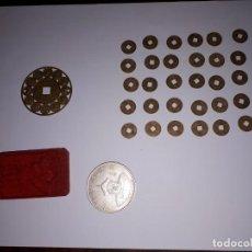 Reproduções notas e moedas: 67-LOTE DE MONEDAS Y LINGOTE DE CINABRIO. Lote 221836888
