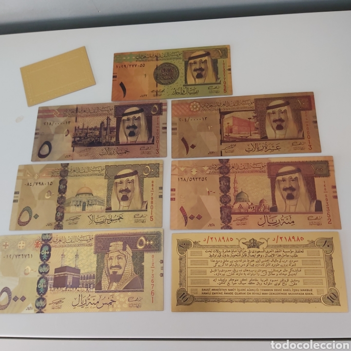 PRECIOSA COLECCIÓN DE 6 BILLETES DE ARABIA SAUDITA (Numismática - Reproducciones)