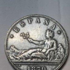 Reproducciones billetes y monedas: MONEDA 5 PESETAS 1870 ESPAÑA REPLICA NO ORIGINAL. Lote 223714227