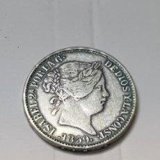 Reproducciones billetes y monedas: MONEDA 20 REALES 1859 ISABEL II ESPAÑA REPLICA NO ORIGINAL. Lote 223714453
