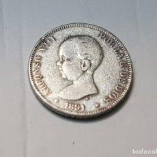 Reproducciones billetes y monedas: MONEDA 5 PESETAS 1891 ALFONSO XIII ESPAÑA REPLICA NO ORIGINAL. Lote 223717322