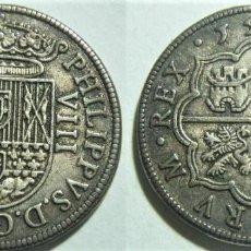 Reproduções notas e moedas: REPRODUCCION MONEDA DE FELIPE II 8 REALES 1590 SEGOVIA 38 MM. Lote 263816755