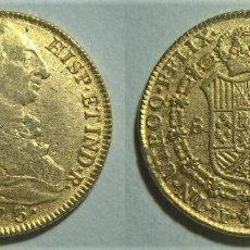 Reproduções notas e moedas: REPRODUCCION DE UNA MONEDA DE 8 ESCUDOS 1773 CARLOS III 35 MM. Lote 225084678
