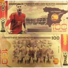 Reproducciones billetes y monedas: BILLETE DE FANTASIA DORADO Y COLOR SERGIO RAMOS SELECCION ESPAÑOLA. Lote 225160595