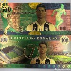 Reproducciones billetes y monedas: BILLETE DE FANTASIA DORADO Y COLOR RONALDO. Lote 242101095