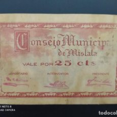 Reproduções notas e moedas: 25 CÉNTIMOS .DE 1937...CONSEJO MUNICIPAL DE MISLATA....ES EL DE LAS FOTOS. Lote 225310826