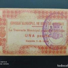 Reproduções notas e moedas: 1 PESETA .DE 1937...CONSEJO MUNICIPAL DE REAL DE MONROY....ES EL DE LAS FOTOS. Lote 225311380