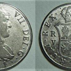 Reproducciones billetes y monedas: REPRODUCCIÓN DE UNA MONEDA DE 8 REALES DE FERNANDO VII 1811. Lote 227452455