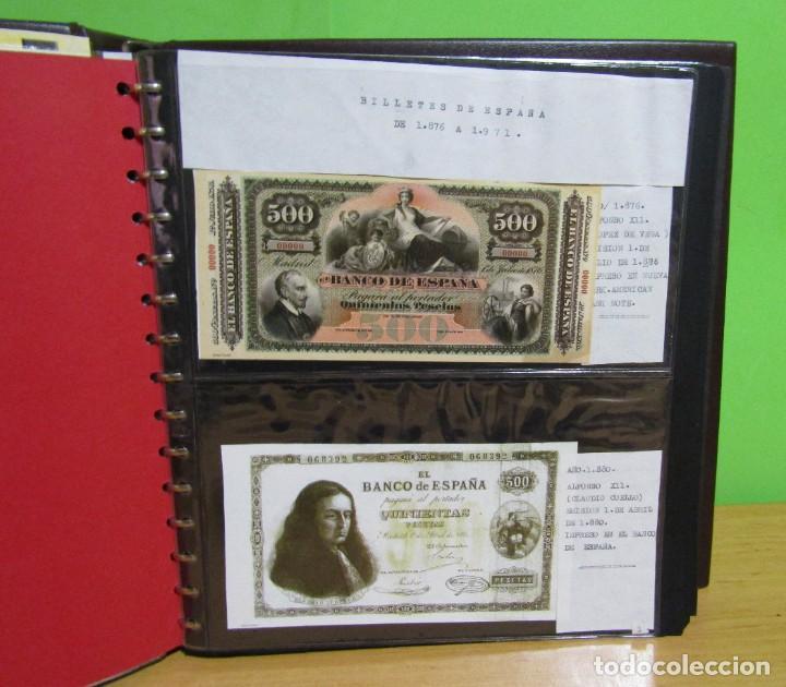 Reproducciones billetes y monedas: ALBUM CON 120 BILLETES EDICION FACSIMIL BILLETES DE 1871 A 1971 EXCELENTE PRESENTACION VER IMAGENES - Foto 7 - 231751065