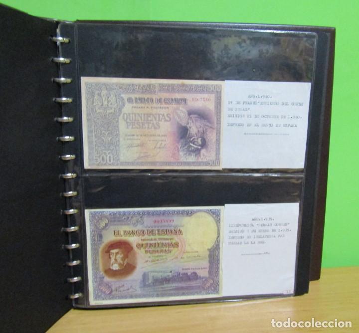 Reproducciones billetes y monedas: ALBUM CON 120 BILLETES EDICION FACSIMIL BILLETES DE 1871 A 1971 EXCELENTE PRESENTACION VER IMAGENES - Foto 14 - 231751065