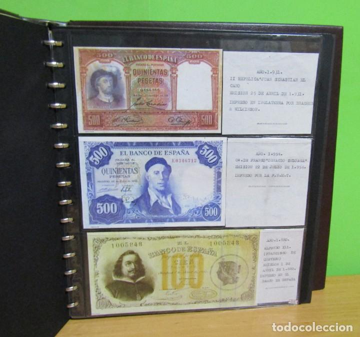 Reproducciones billetes y monedas: ALBUM CON 120 BILLETES EDICION FACSIMIL BILLETES DE 1871 A 1971 EXCELENTE PRESENTACION VER IMAGENES - Foto 15 - 231751065