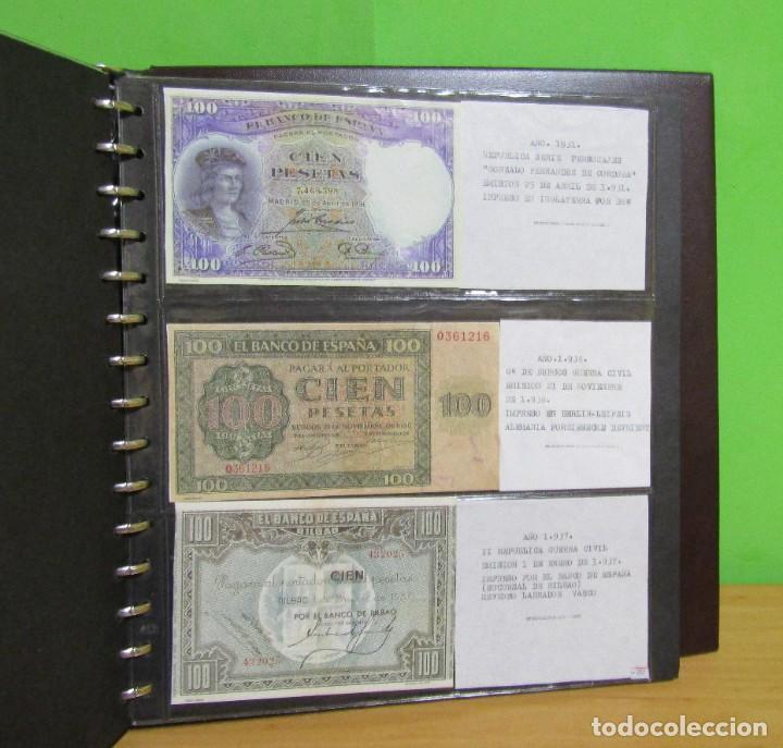 Reproducciones billetes y monedas: ALBUM CON 120 BILLETES EDICION FACSIMIL BILLETES DE 1871 A 1971 EXCELENTE PRESENTACION VER IMAGENES - Foto 21 - 231751065