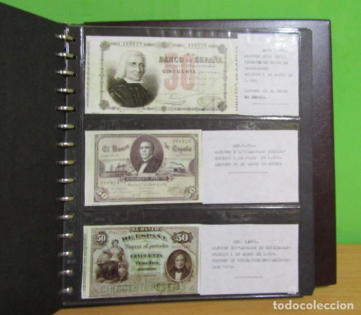 Reproducciones billetes y monedas: ALBUM CON 120 BILLETES EDICION FACSIMIL BILLETES DE 1871 A 1971 EXCELENTE PRESENTACION VER IMAGENES - Foto 23 - 231751065