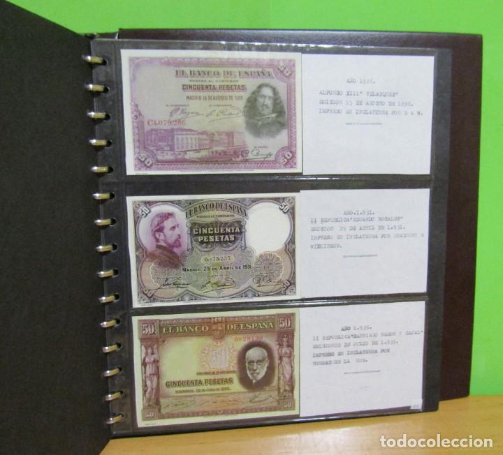 Reproducciones billetes y monedas: ALBUM CON 120 BILLETES EDICION FACSIMIL BILLETES DE 1871 A 1971 EXCELENTE PRESENTACION VER IMAGENES - Foto 27 - 231751065