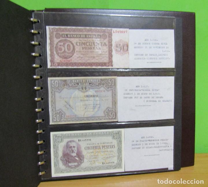 Reproducciones billetes y monedas: ALBUM CON 120 BILLETES EDICION FACSIMIL BILLETES DE 1871 A 1971 EXCELENTE PRESENTACION VER IMAGENES - Foto 28 - 231751065