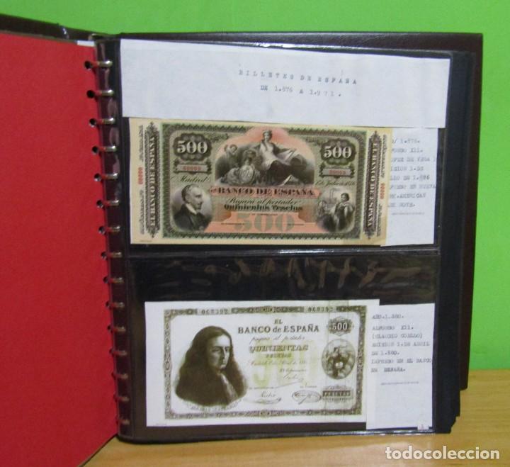Reproducciones billetes y monedas: ALBUM CON 120 BILLETES EDICION FACSIMIL BILLETES DE 1871 A 1971 EXCELENTE PRESENTACION VER IMAGENES - Foto 37 - 231751065