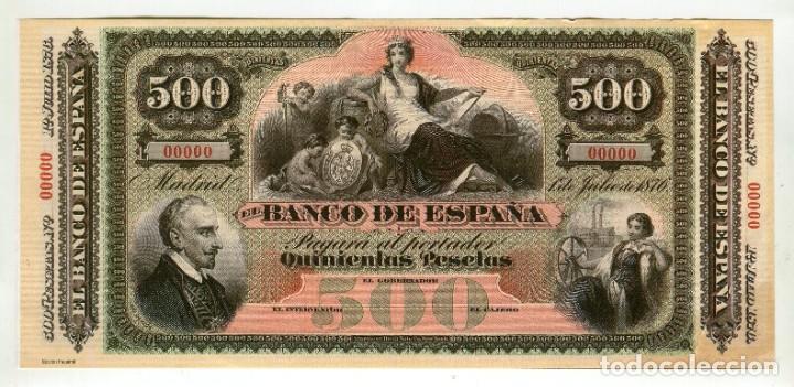 Reproducciones billetes y monedas: ALBUM CON 120 BILLETES EDICION FACSIMIL BILLETES DE 1871 A 1971 EXCELENTE PRESENTACION VER IMAGENES - Foto 43 - 231751065