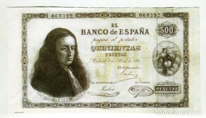 Reproducciones billetes y monedas: ALBUM CON 120 BILLETES EDICION FACSIMIL BILLETES DE 1871 A 1971 EXCELENTE PRESENTACION VER IMAGENES - Foto 3 - 231751065
