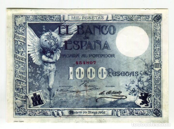 Reproducciones billetes y monedas: ALBUM CON 120 BILLETES EDICION FACSIMIL BILLETES DE 1871 A 1971 EXCELENTE PRESENTACION VER IMAGENES - Foto 5 - 231751065