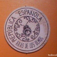 Riproduzioni banconote e monete: CARTÓN MONEDA DE USO PROVISIONAL - ARAS DE LOS OLMOS- VALENCIA - 1937 - 60 CTS. - REPÚBLICA ESPAÑOLA. Lote 233374280