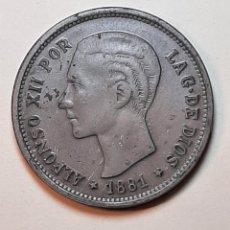 Reproducciones billetes y monedas: MONEDA REPRODUCCION CINCO (5) PESETAS DE LA CONMEMORACION COMO REY ALFONSO XII, 1881. BANCO SABADELL. Lote 233877145
