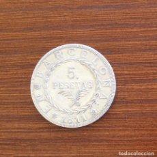 Reproducciones billetes y monedas: REPRODUCCIÓN MONEDA 5 PESETAS BARCELONA 1811. Lote 235597385