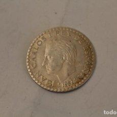 Reproducciones billetes y monedas: 1 PESETA -R - 1982 JUAN CARLOS I PLATA. Lote 268861854