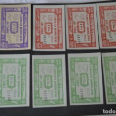 Reproducciones billetes y monedas: 8 BILLETES GUERRA CIVIL - JUNIO 1937 / 3 TIPOS DE VALORES - CONSEJO MUNICIPAL ALCAÑIZ / ¡MIRA FOTOS!. Lote 238778180