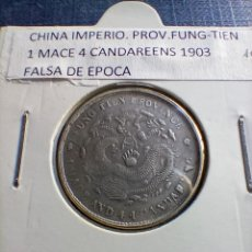 Reproductions billets et monnaies: CHINA 1 MACE 4 CANDARENS 1903 REPRODUCCIÓN O FALSA DE EPOCA. Lote 238852810