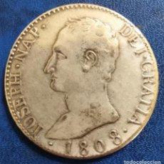 Reproducciones billetes y monedas: MONEDA JOSÉ NAPOLEON 20 REALES 1808 REPLICA TAMAÑO REAL 22,14 GRAMOS FUERTE BAÑO DE PLATA. Lote 243218805