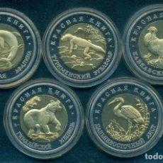 Reproduções notas e moedas: RUSIA - LOTE 5 PIEZAS DIFERENTES 50 RUBLOS BIMETALICAS 1993 - FAUNA . CON CAPSULAS.. Lote 243885490