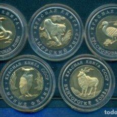 Reproduções notas e moedas: RUSIA - LOTE 3 X 10 RUBLOS BIMETALICAS 1991 + 2 X 5 RUBLOS BIMETALICAS 1992 - FAUNA . CON CAPSULAS.. Lote 243886595