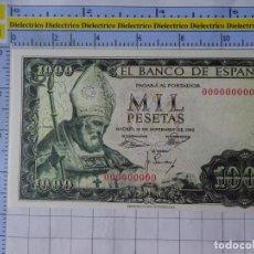 Reproducciones billetes y monedas: BILLETE FACSÍMIL. COLECCIÓN TODOS LOS BILLETES DE LA PESETA. 1000 PESETAS 19 NOVIEMBRE 1965. Lote 244605060