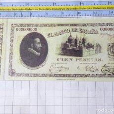 Reproducciones billetes y monedas: BILLETE FACSÍMIL. COLECCIÓN TODOS LOS BILLETES DE LA PESETA. 100 PESETAS 1 JULIO 1874. Lote 244605120