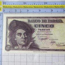 Reproducciones billetes y monedas: BILLETE FACSÍMIL. COLECCIÓN TODOS LOS BILLETES DE LA PESETA. 5 MARZO 1948 5 PESETAS. Lote 244605395