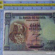 Reproducciones billetes y monedas: BILLETE FACSÍMIL. COLECCIÓN TODOS LOS BILLETES DE LA PESETA. 11 MARZO 1938 100 PESETAS. Lote 244605425