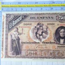 Reproducciones billetes y monedas: BILLETE FACSÍMIL. COLECCIÓN TODOS LOS BILLETES DE LA PESETA. 1 ENERO 1884 500 PESETAS. Lote 244605525